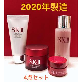 SK-II - SK-II  ふきとり化粧水 美容液 アイクリーム4点セット