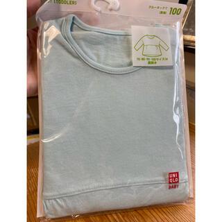 ユニクロ(UNIQLO)の【新品】クルーネックT ベビー 100 ライトブルー(Tシャツ/カットソー)