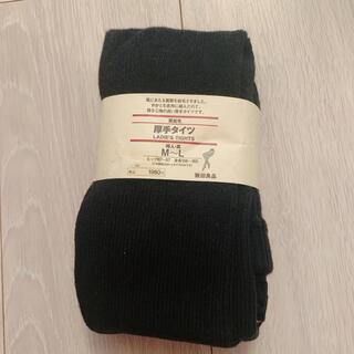 ムジルシリョウヒン(MUJI (無印良品))の【セール】無印良品 裏起毛厚手タイツ M〜L 黒 ブラック(タイツ/ストッキング)