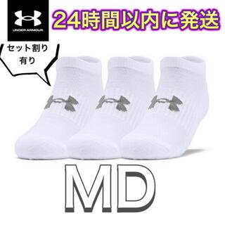 アンダーアーマー(UNDER ARMOUR)のアンダーアーマー 靴下 コットンノーショー 3足 MD(ソックス)
