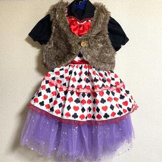ハロウィン衣装 120cm 程度 4点(衣装一式)