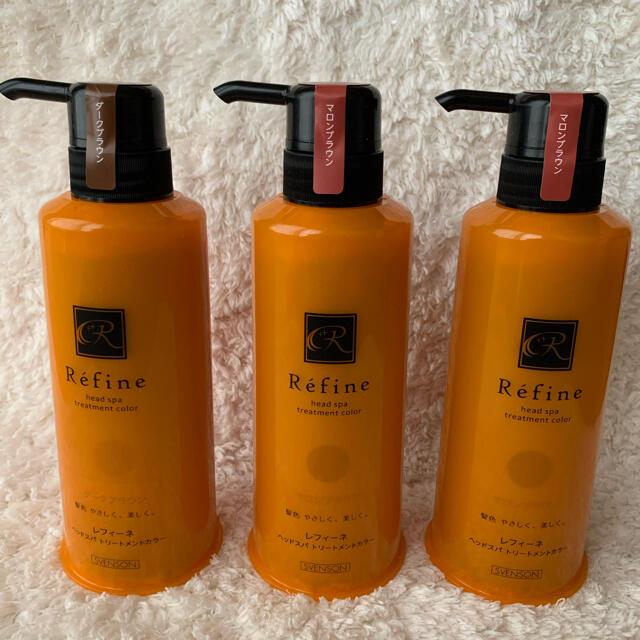 Refine(レフィーネ)の【3本セット】 レフィーネ トリートメントカラー ダークブラウン マロンブラウン コスメ/美容のヘアケア/スタイリング(白髪染め)の商品写真