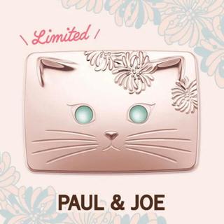 未使用新品 未開封 限定 ポールアンドジョー ファンデーションケース 猫