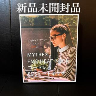 イームス(EMS)のMYTREX マイトレックス コードレスEMSヒートネック(マッサージ機)