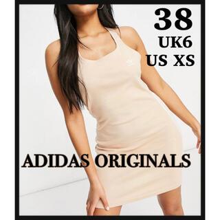adidas - adidas Originals ストライプ ボディコンワンピ タグ付き新品