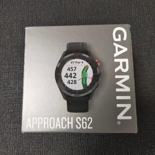 ガーミン(GARMIN)の(1990大和様専用)新品未使用 ガーミン GARMIN アプローチ S62(その他)