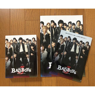 ジャニーズ(Johnny's)のBADBOYSJ 劇場版 DVD 豪華版 劇場限定パンフ 前売り券特典ファイル(その他)