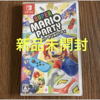 ニンテンドースイッチ(Nintendo Switch)のスーパーマリオパーティ(家庭用ゲームソフト)