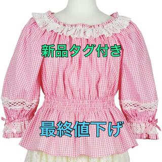 アンジェリックプリティー(Angelic Pretty)の新品 Resortブラウス(ギンガム) ピンク Angelic Pretty(シャツ/ブラウス(長袖/七分))