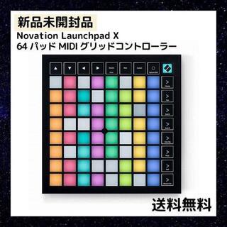 【新品】Novation ノベーション Launch Pad X コントローラー(MIDIコントローラー)