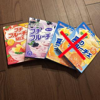 ハウスショクヒン(ハウス食品)のフルーチェ二箱(菓子/デザート)