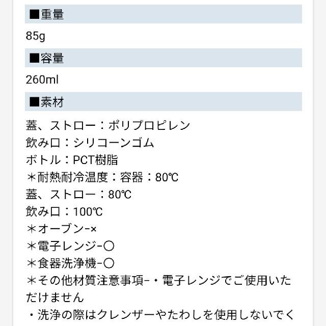 KINTO BONBO ストローマグ イエロー キッズ/ベビー/マタニティの授乳/お食事用品(マグカップ)の商品写真