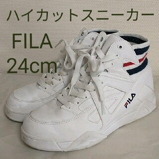 フィラ(FILA)の【同梱700円引き】 中古 FILA ハイカット スニーカー 24.0cm 白(スニーカー)