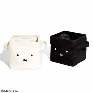 オトナミューズ ミッフィー インテリアボックス(小物入れ)