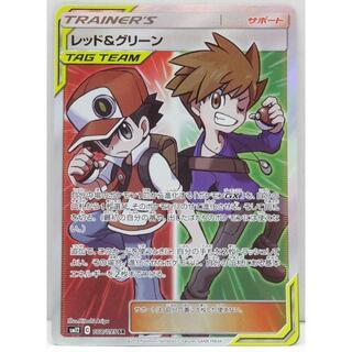 ポケモン(ポケモン)の●0063・ポケモンカード ポケカ レッド&グリーン 108/095 SR(シングルカード)