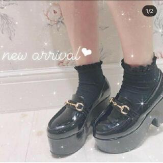 エブリン(evelyn)のevelyn ローファー(ローファー/革靴)