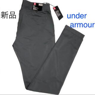 アンダーアーマー(UNDER ARMOUR)の新品タグ付き アンダーアーマー  パンツ メンズ 定価11000円(その他)