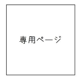 カトラリーケース☆おにぎりおかずblue(外出用品)