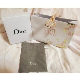 ディオール(Dior)のDiorディオール ショッパー 巾着 3点セット(その他)