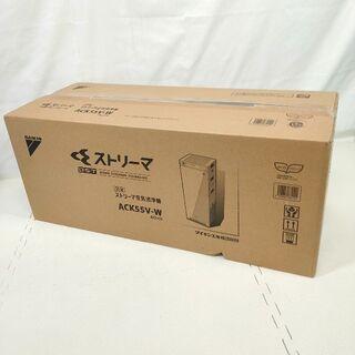 DAIKIN - DAIKIN ダイキン ストリーマ 加湿空気清浄機 ACK55V-W