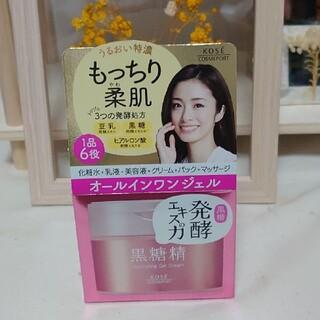 コーセー(KOSE)のKOSE  黒糖精オールインワンジェル(オールインワン化粧品)