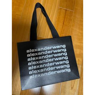 アレキサンダーワン(Alexander Wang)のアレキサンダーワン ショッパー(ショップ袋)