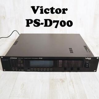 ビクター(Victor)の【動作確認済】ビクター Victor PS-D700 チャンネルデバイダー(その他)