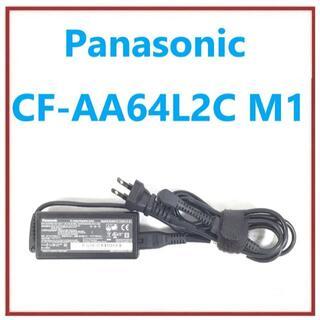 パナソニック(Panasonic)のRF-749 Panasonic 16V 4.06A M1 ACアダプタ 1点(PC周辺機器)