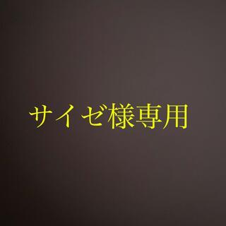 バニラコ(banila co.)のサイゼ様専用 バニラコ クレンジングキット4種  1SET 人気 可愛い(クレンジング/メイク落とし)