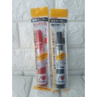 ZEBRA - ZEBRA  油性マーカー ハイマッキー  赤黒2本