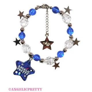 アンジェリックプリティー(Angelic Pretty)のangelic pretty Galaxy Twinkleブレスレット  コン(ブレスレット/バングル)