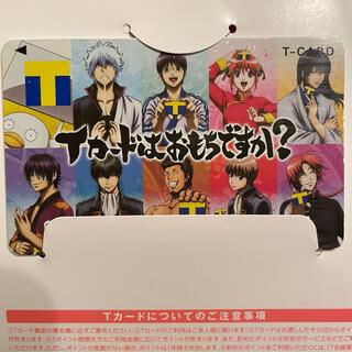 集英社 - 銀魂 Tカード Tカードはおもちですか? TSUTAYA ファミリーマート
