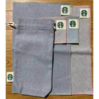 スターバックスコーヒー(Starbucks Coffee)のスターバックス5点セット(テーブル用品)
