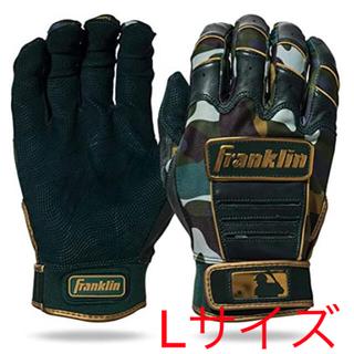 フランクリン(FRANKLYN)のフランクリンバッティンググローブ カモゴールド 両手L(防具)