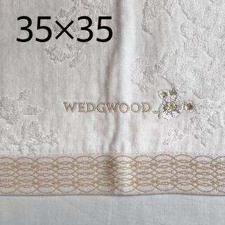 WEDGWOOD - ウェッジウッド タオル