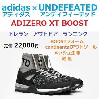 アディダス(adidas)の最後 新品 ランシュー 27.5㎝ トレラン アンディフィーテッド 靴 シューズ(シューズ)