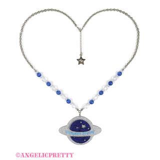 アンジェリックプリティー(Angelic Pretty)のangelic pretty  Galaxy Planet   ネックレス コン(ネックレス)