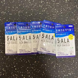 ALA - 新品未開封 5-ALA SHIELD サプリメント5袋セット