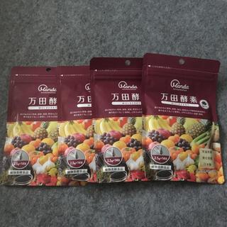 マルベリー(Mulberry)の万田酵素 マルベリー 2.5グラム×56包(その他)