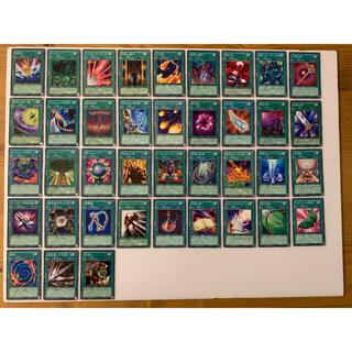 ユウギオウ(遊戯王)の遊戯王カード 魔法カード 39種まとめ売り(シングルカード)