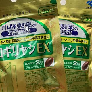 コバヤシセイヤク(小林製薬)の小林製薬 ノコギリヤシEX 30日分×2袋セット(その他)