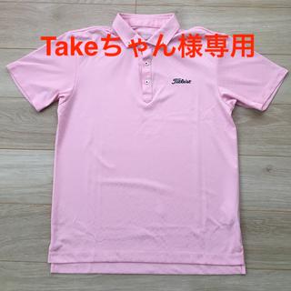 Titleist - 【美品】タイトリスト ポロシャツ メンズ 星柄