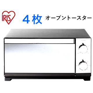 アイリスオーヤマ - ミラー調 オーブントースター アイリスオーヤマ
