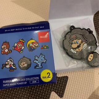 ニンテンドウ(任天堂)のスーパーマリオ ラバーキーホルダーコレクション ゴロ岩マリオ(キーホルダー)