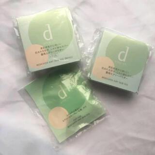 d program - 最終値下げ 3個 新品 敏感肌用おしろい エアリースキンヴェール