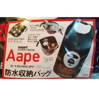 A BATHING APE - smart 付録 Aape BY A BATHING APE 防水収納バッグ