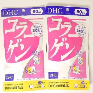 ディーエイチシー(DHC)のDHC コラーゲン 60日 360粒 2袋(コラーゲン)