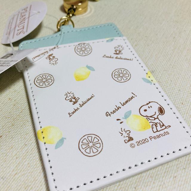 SNOOPY(スヌーピー)の【専用】スヌーピー  パスケース レディースのファッション小物(パスケース/IDカードホルダー)の商品写真