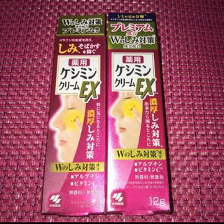 小林製薬 - 小林製薬 薬用ケシミンクリームEX 12g 2箱セット シミ・そばかすを防ぐ
