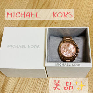 マイケルコース(Michael Kors)のMICHAEL  KORS  腕時計  レディース(腕時計)
